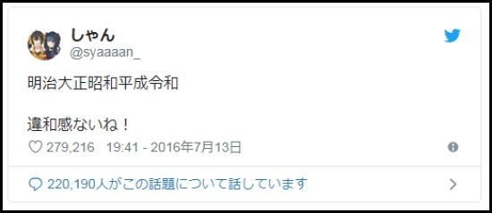 f:id:ayafumi-rennzaki:20190401175044j:plain