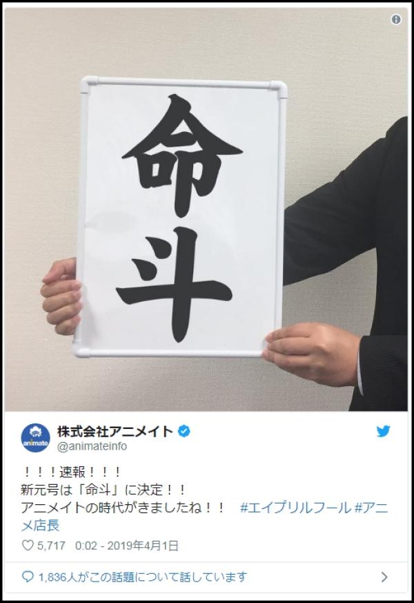 f:id:ayafumi-rennzaki:20190401181249j:plain