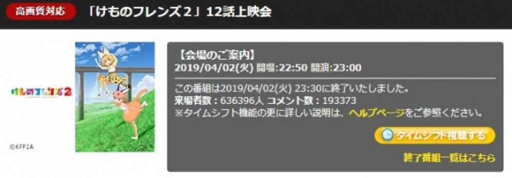 f:id:ayafumi-rennzaki:20190403133527j:plain