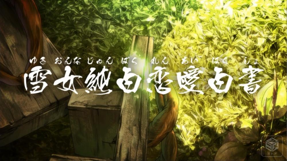 f:id:ayafumi-rennzaki:20190403203509j:plain