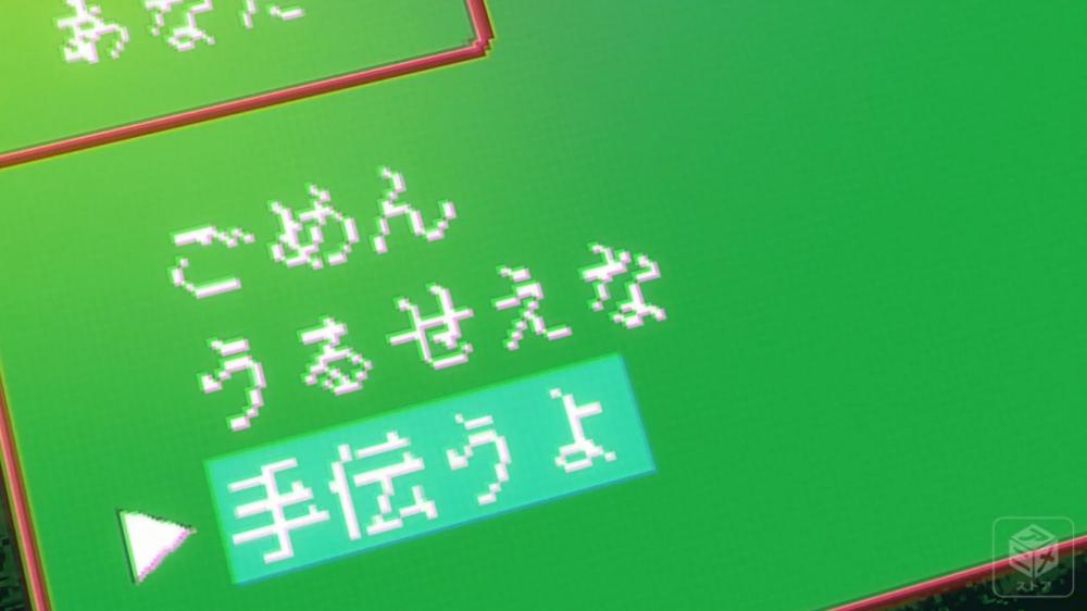 f:id:ayafumi-rennzaki:20190403223358j:plain