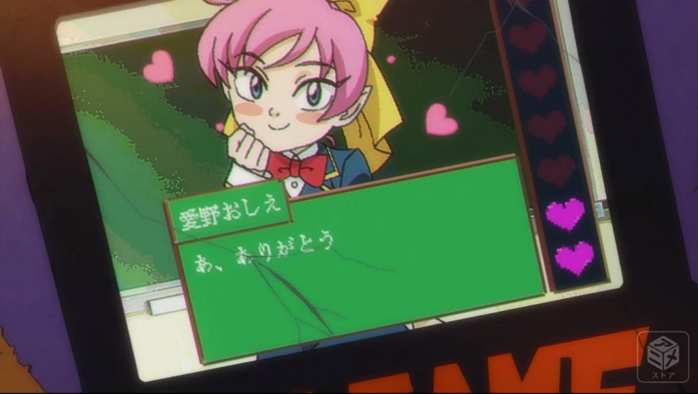 f:id:ayafumi-rennzaki:20190403223530j:plain