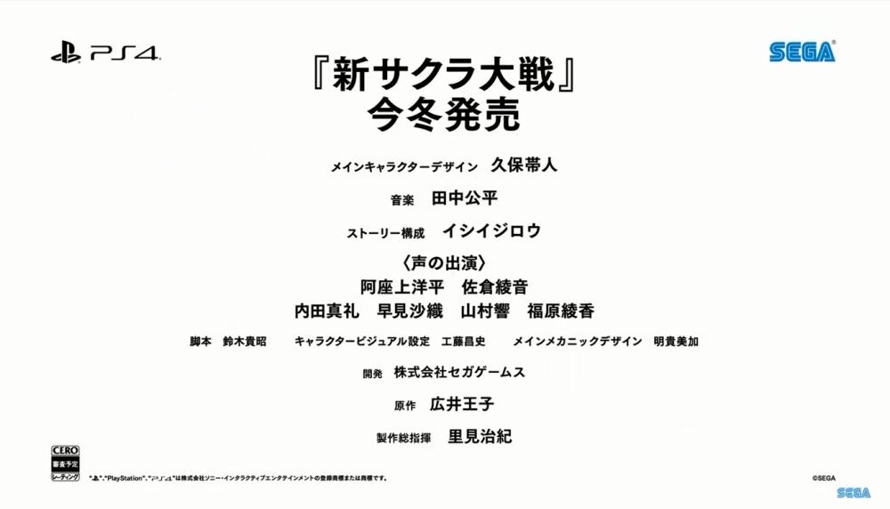 f:id:ayafumi-rennzaki:20190405194405j:plain