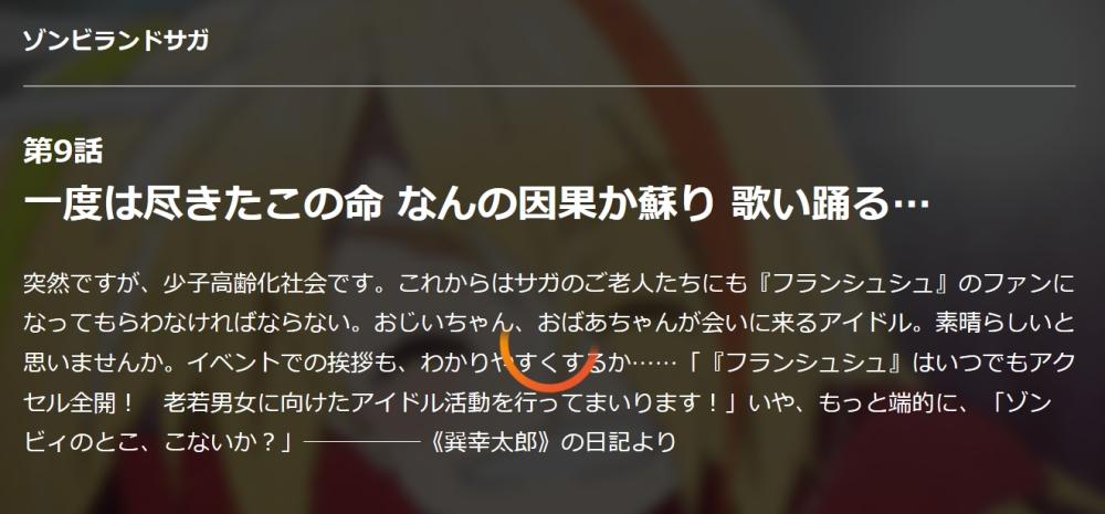 f:id:ayafumi-rennzaki:20190405213340j:plain