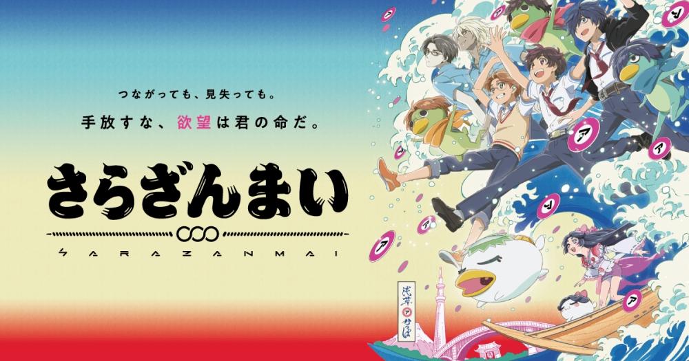 f:id:ayafumi-rennzaki:20190410100512j:plain