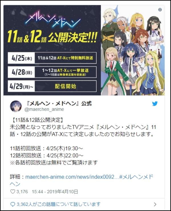 f:id:ayafumi-rennzaki:20190412050009j:plain