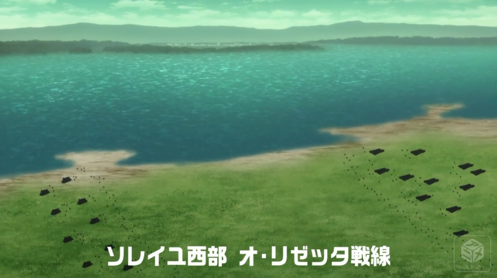 f:id:ayafumi-rennzaki:20190412182730j:plain
