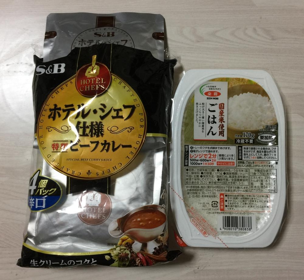 f:id:ayafumi-rennzaki:20190412215843j:plain