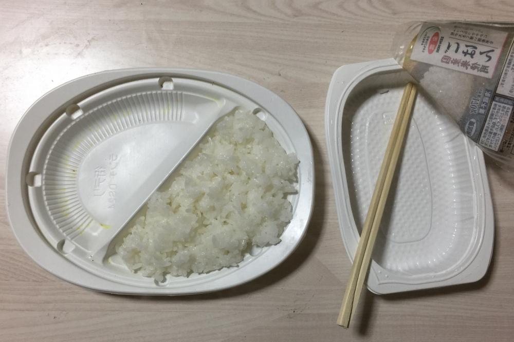 f:id:ayafumi-rennzaki:20190412221057j:plain