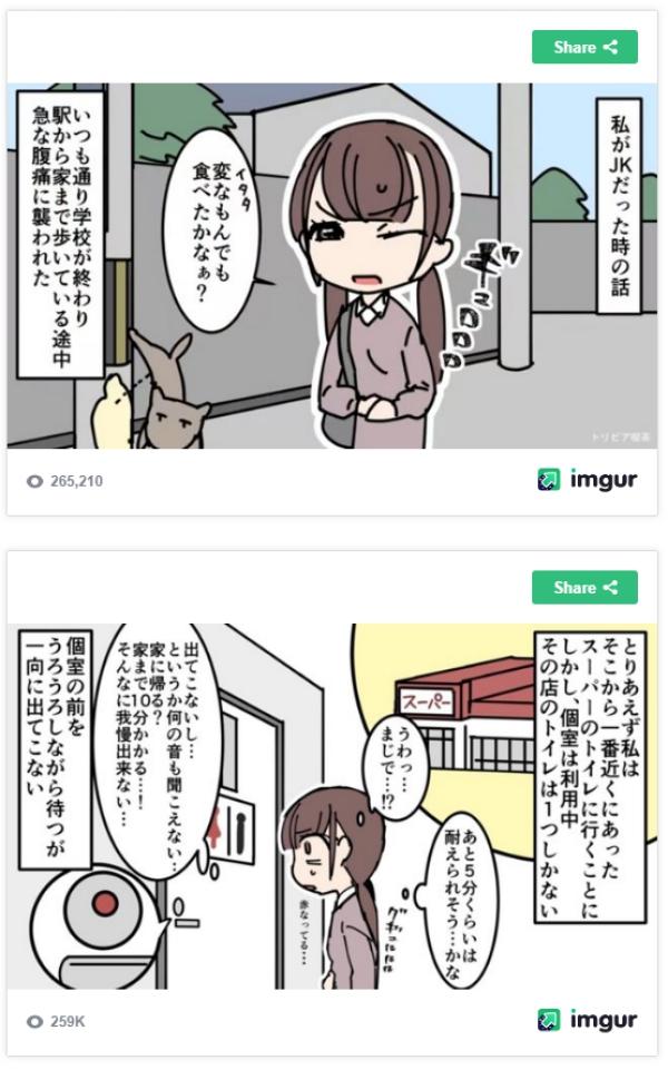 f:id:ayafumi-rennzaki:20190417223818j:plain