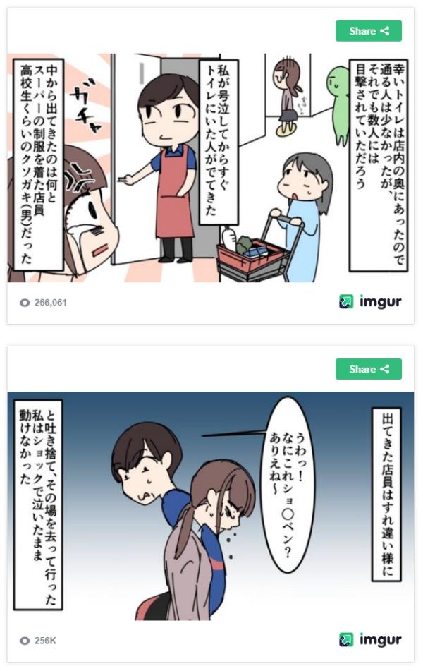 f:id:ayafumi-rennzaki:20190417223938j:plain