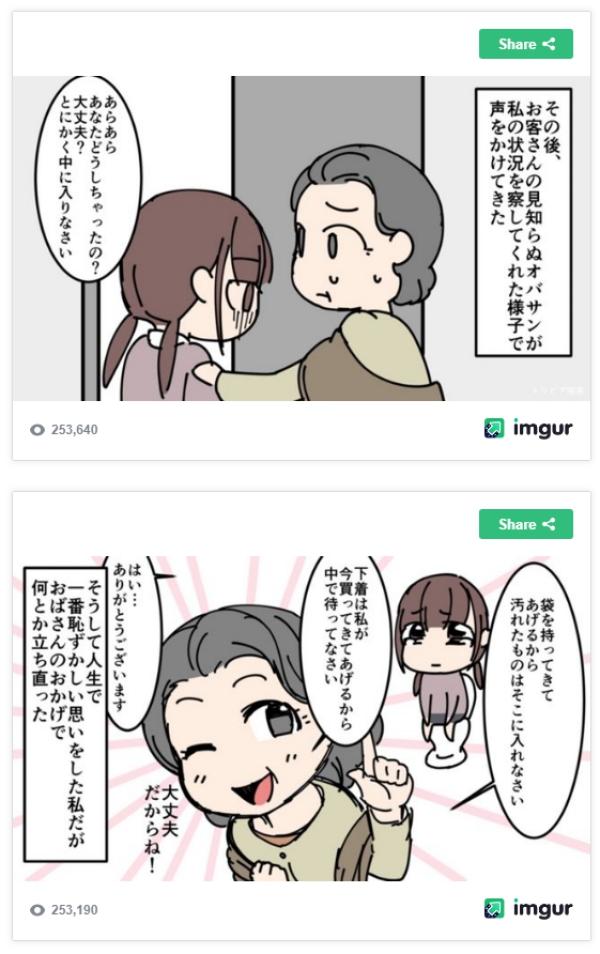 f:id:ayafumi-rennzaki:20190417224009j:plain