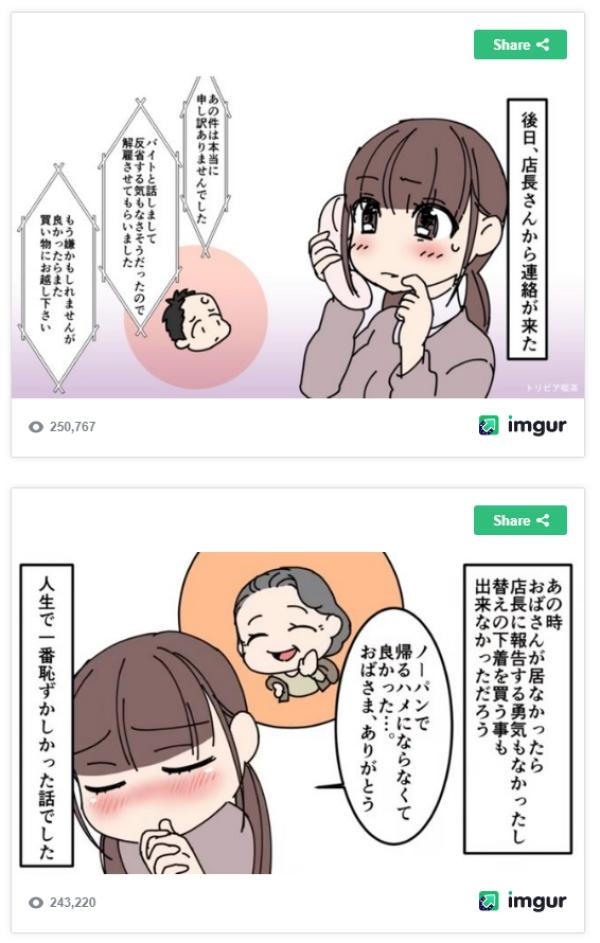 f:id:ayafumi-rennzaki:20190417224055j:plain