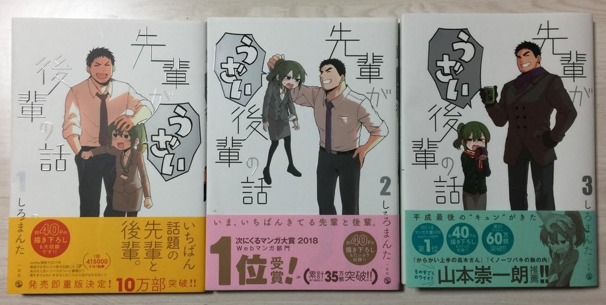 f:id:ayafumi-rennzaki:20190418002102j:plain