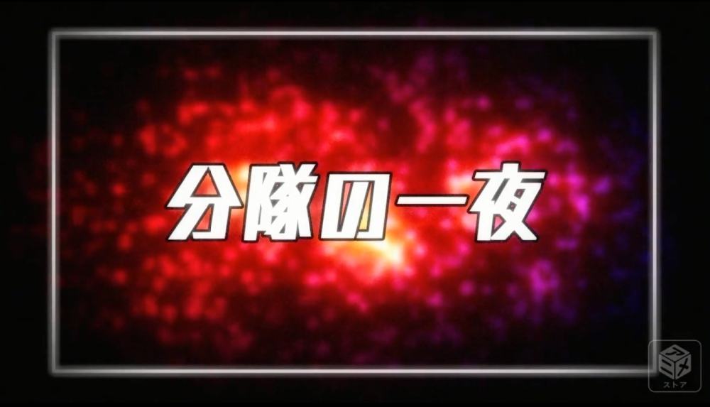 f:id:ayafumi-rennzaki:20190419213433j:plain