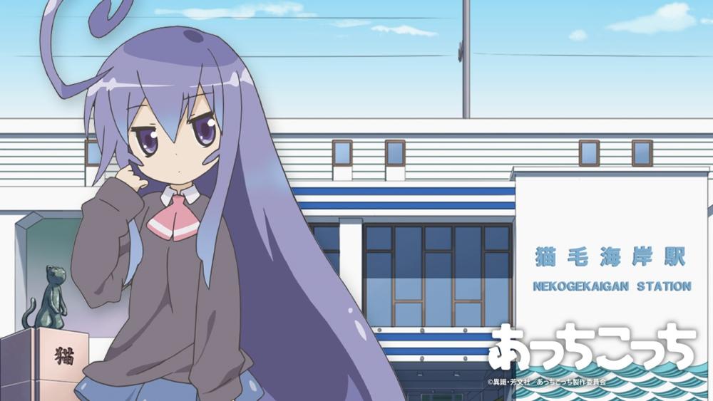 f:id:ayafumi-rennzaki:20190428172742j:plain