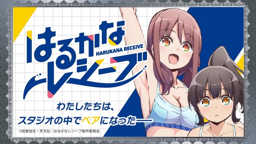 f:id:ayafumi-rennzaki:20190429053346j:plain