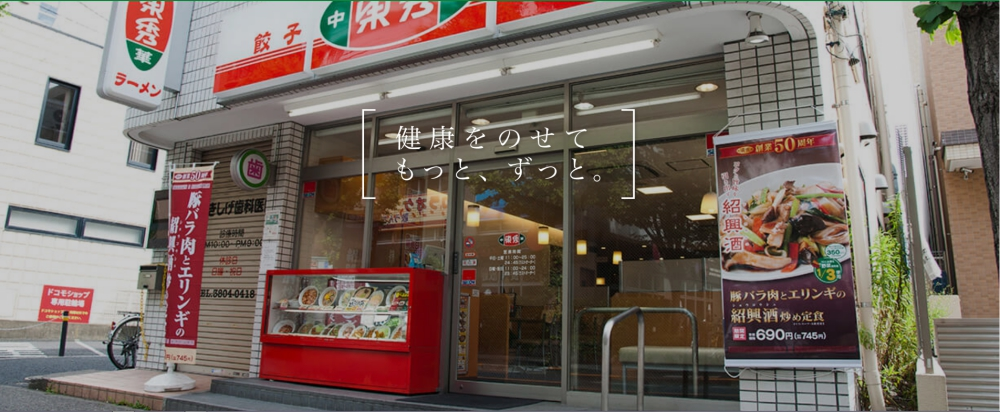 f:id:ayafumi-rennzaki:20190429064918j:plain