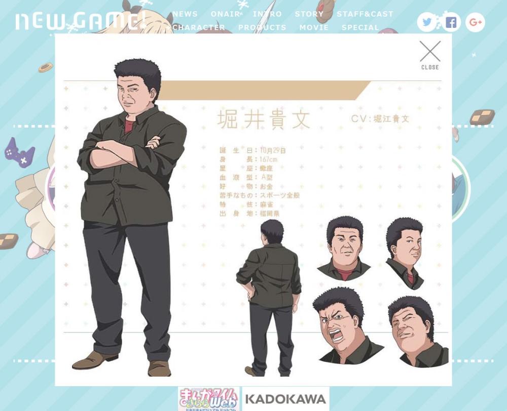 f:id:ayafumi-rennzaki:20190501055550j:plain