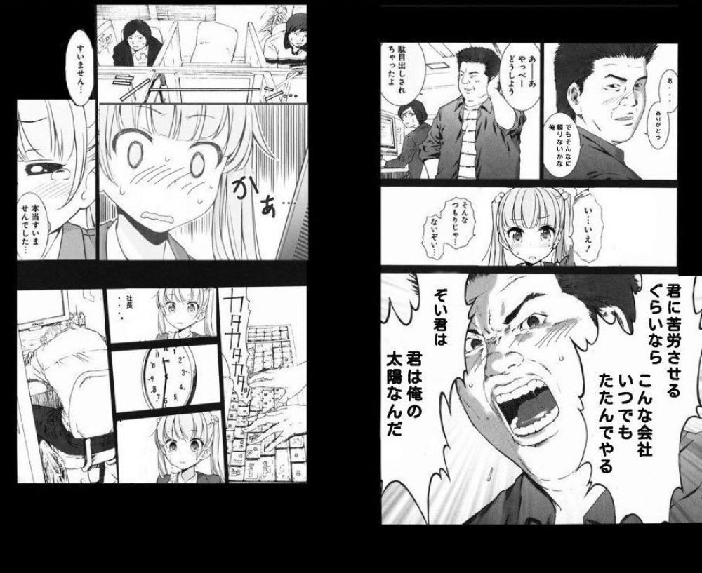 f:id:ayafumi-rennzaki:20190501055609j:plain