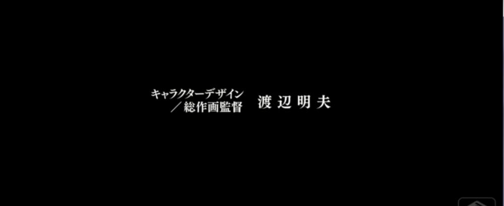 f:id:ayafumi-rennzaki:20190504060237j:plain
