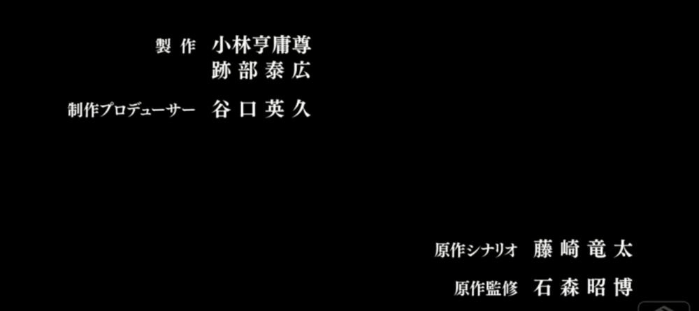 f:id:ayafumi-rennzaki:20190504060522j:plain