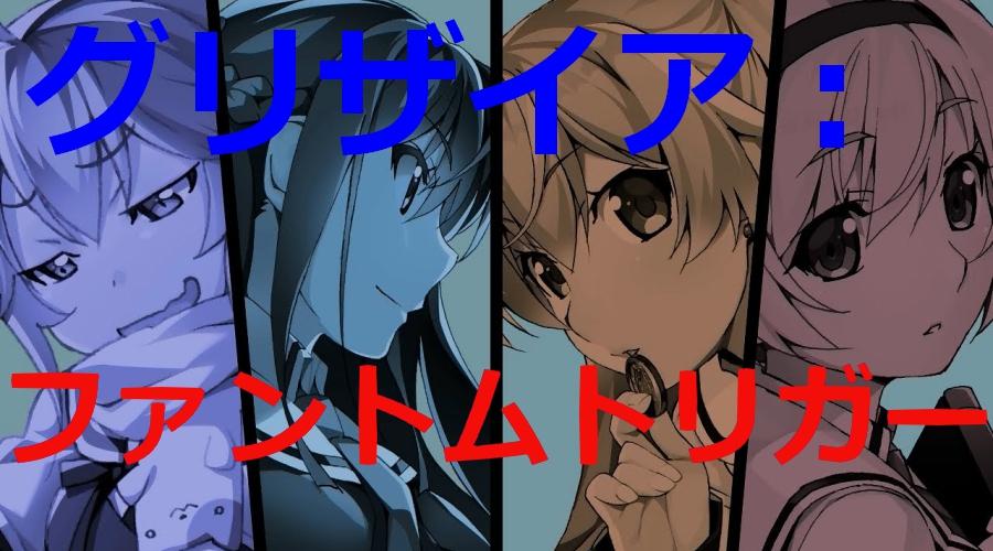 f:id:ayafumi-rennzaki:20180904222531j:plain