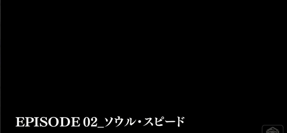 f:id:ayafumi-rennzaki:20190511060632j:plain