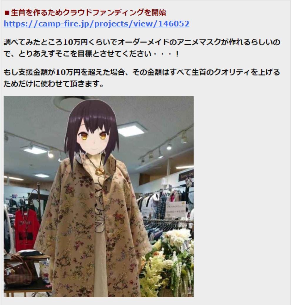 f:id:ayafumi-rennzaki:20190515073259j:plain