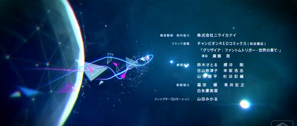 f:id:ayafumi-rennzaki:20190516043510j:plain