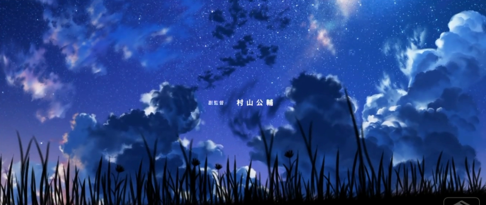 f:id:ayafumi-rennzaki:20190516043623j:plain