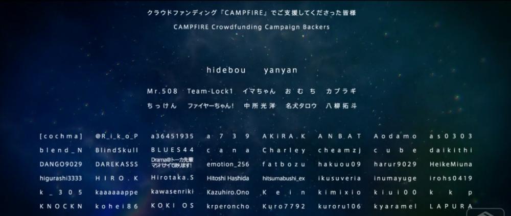 f:id:ayafumi-rennzaki:20190516043755j:plain