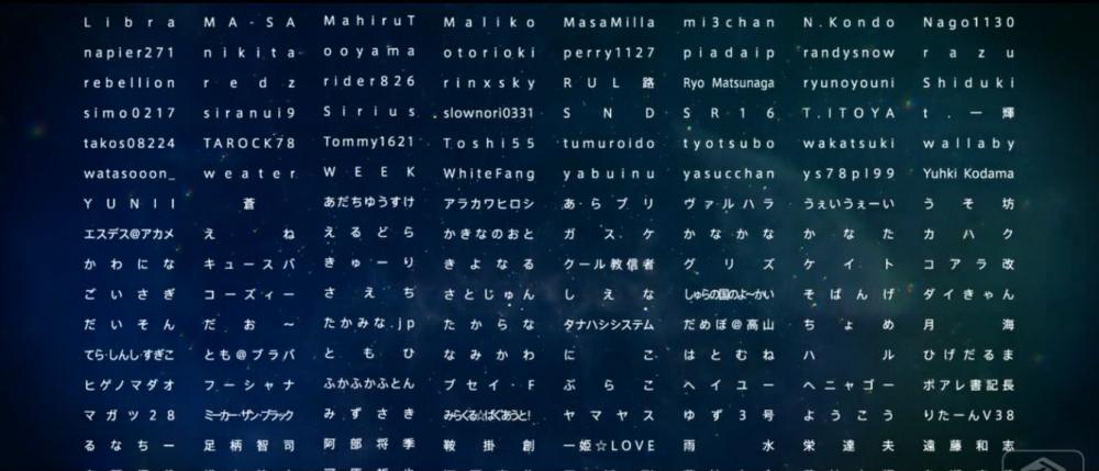 f:id:ayafumi-rennzaki:20190516043808j:plain