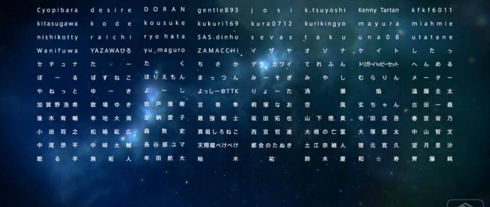 f:id:ayafumi-rennzaki:20190516043833j:plain