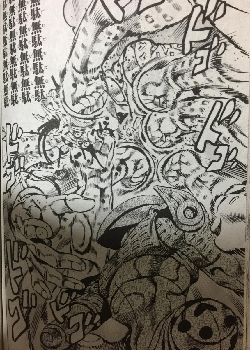f:id:ayafumi-rennzaki:20190525172524j:plain