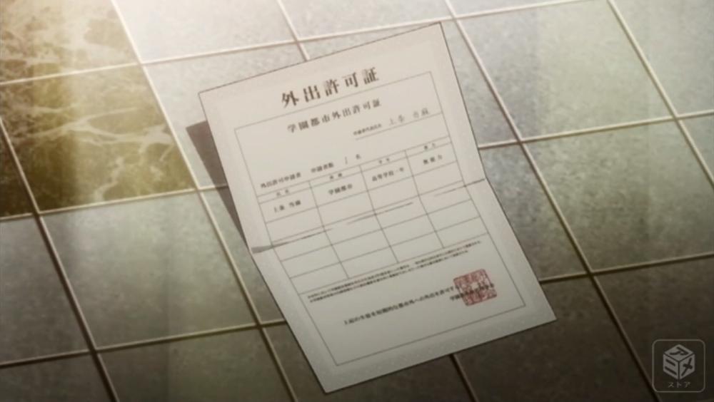 f:id:ayafumi-rennzaki:20190527040140j:plain