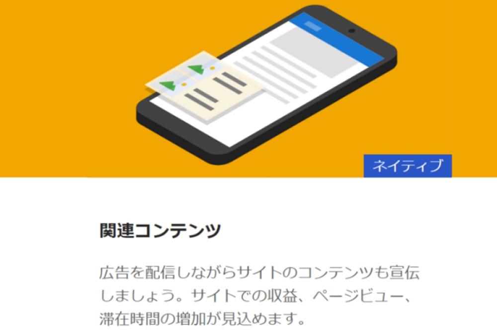 f:id:ayafumi-rennzaki:20190613195840j:plain