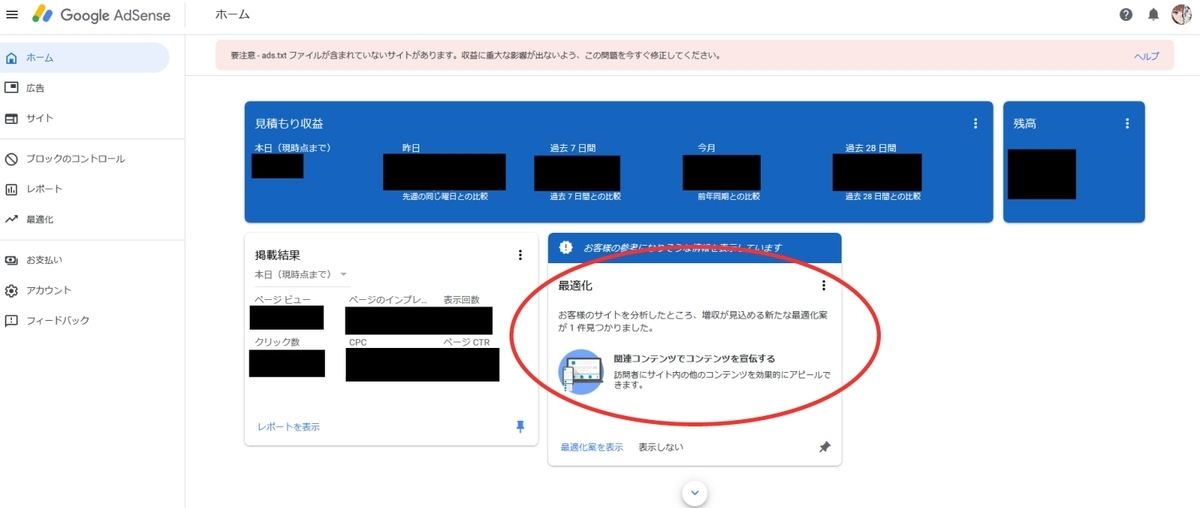 f:id:ayafumi-rennzaki:20190613201740j:plain