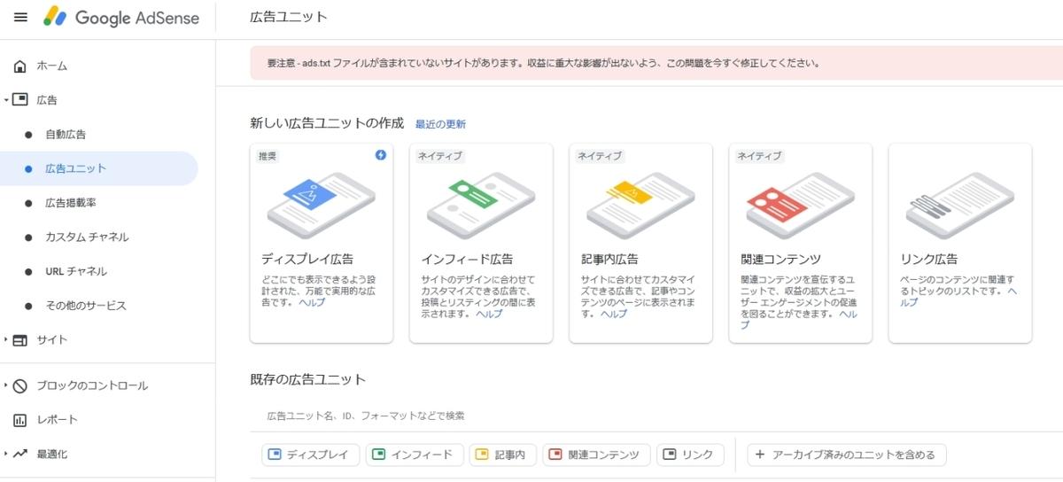 f:id:ayafumi-rennzaki:20190613202543j:plain
