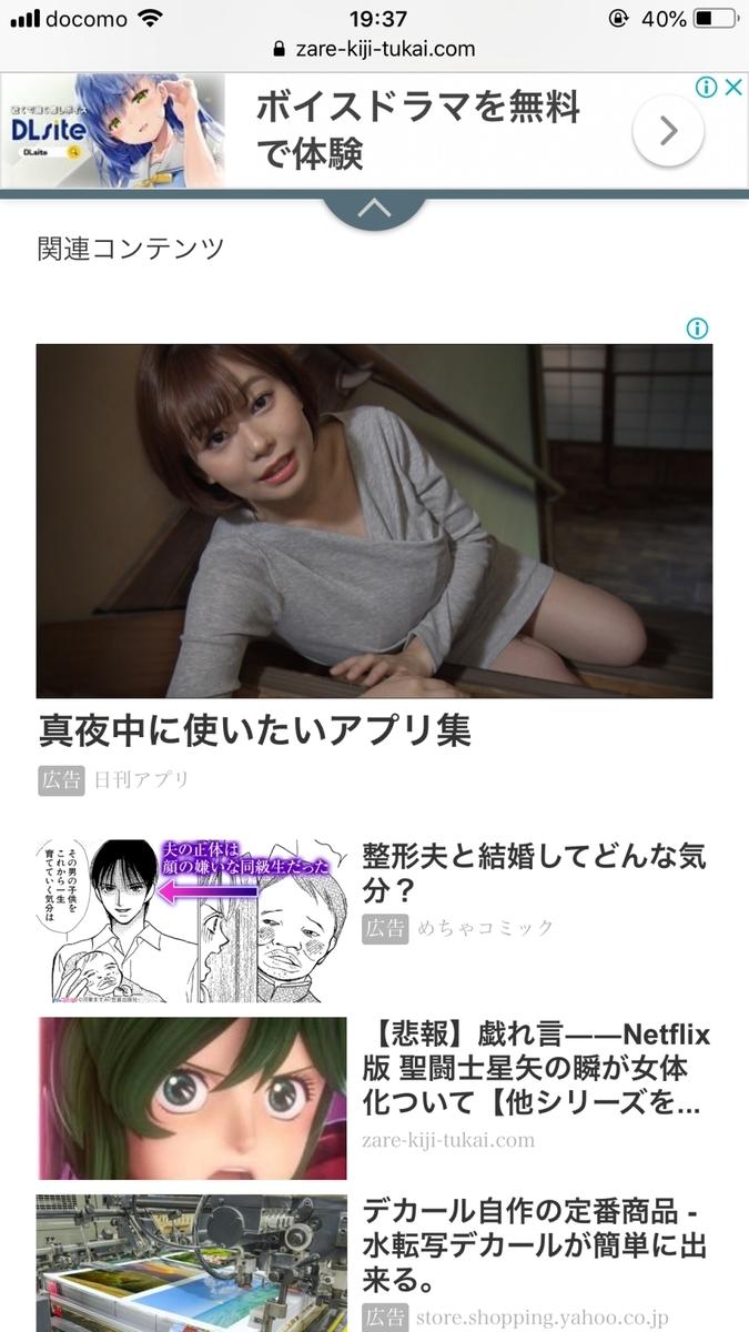 f:id:ayafumi-rennzaki:20190613203357j:plain