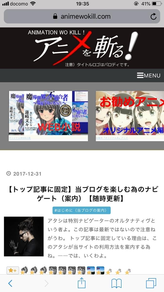 f:id:ayafumi-rennzaki:20190614052907j:plain