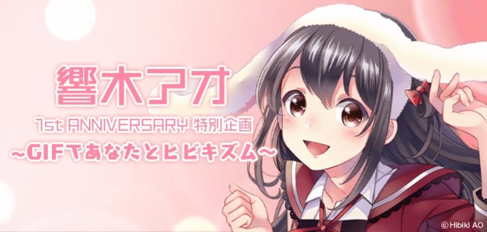 f:id:ayafumi-rennzaki:20190620181807j:plain