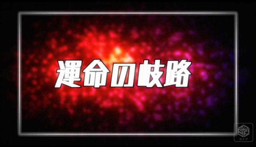 f:id:ayafumi-rennzaki:20190627040323j:plain