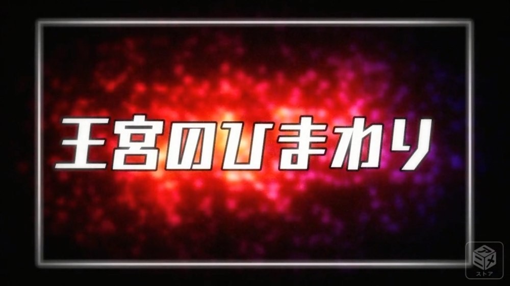 f:id:ayafumi-rennzaki:20190701172241j:plain