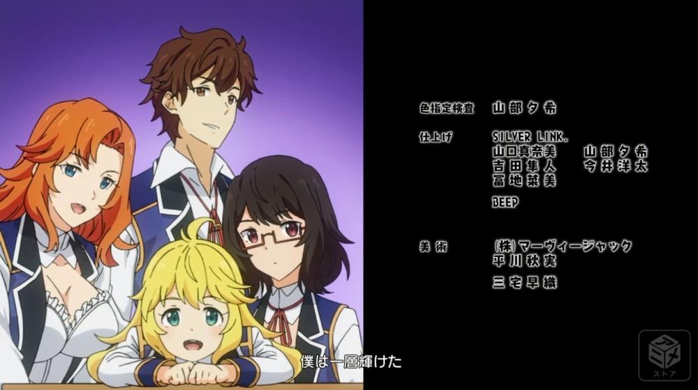 f:id:ayafumi-rennzaki:20190702224131j:plain