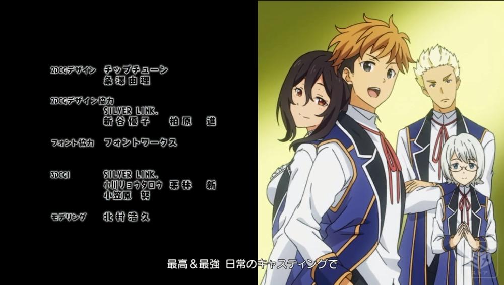 f:id:ayafumi-rennzaki:20190702224144j:plain