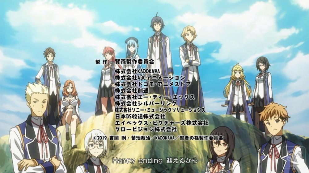 f:id:ayafumi-rennzaki:20190702224302j:plain