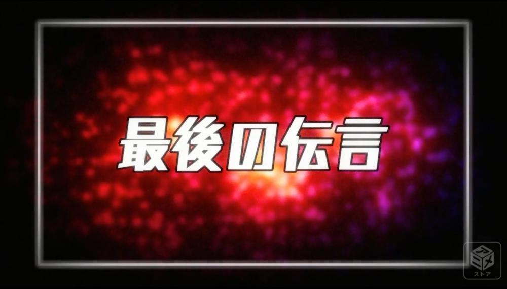 f:id:ayafumi-rennzaki:20190705184517j:plain