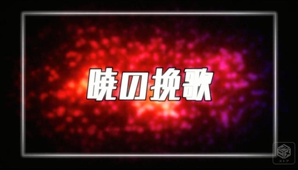 f:id:ayafumi-rennzaki:20190709102156j:plain