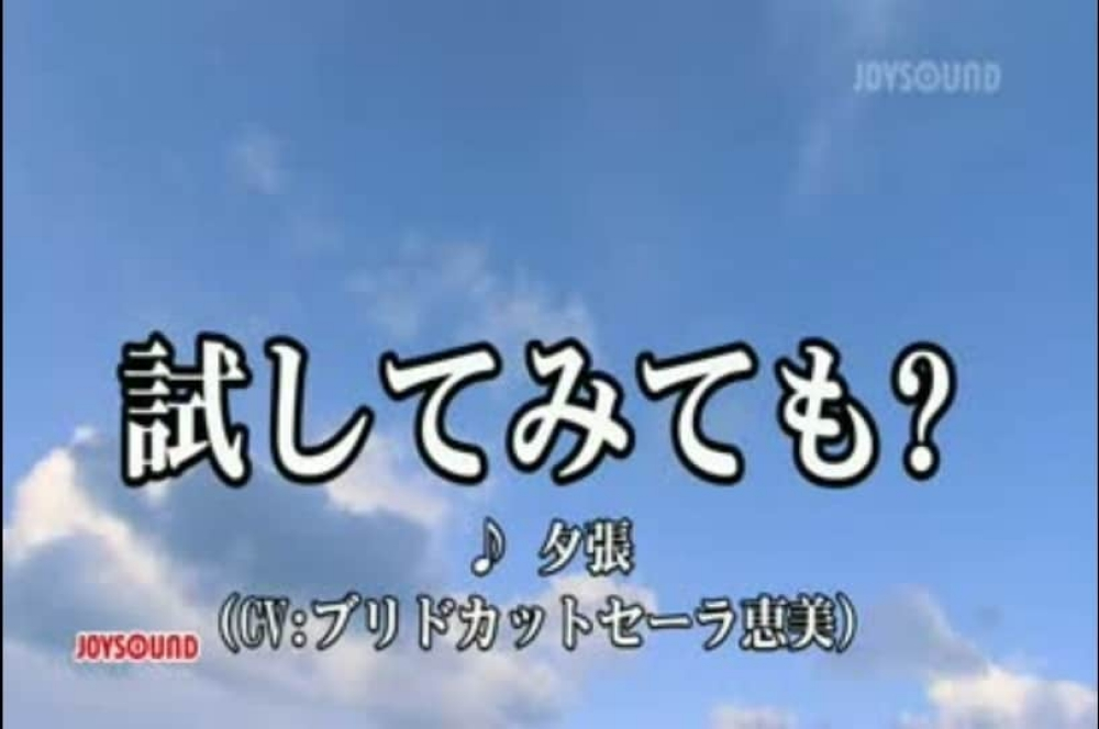 f:id:ayafumi-rennzaki:20190715051347j:plain